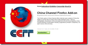 china_channel